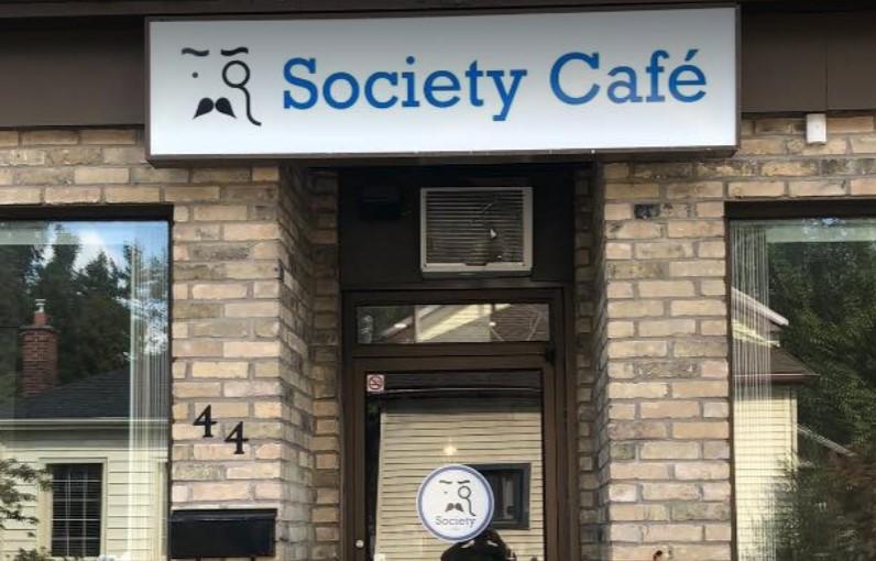 Kahve Dükkanı Society Cafe
